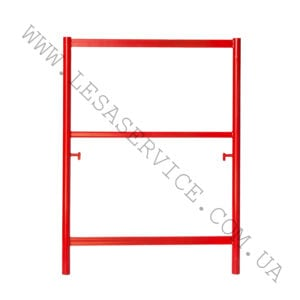 Ladder of a fencing 1,7 m x 0,8m